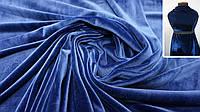 Одёжная ткань стрейч-велюр синего цвета на трикотаже
