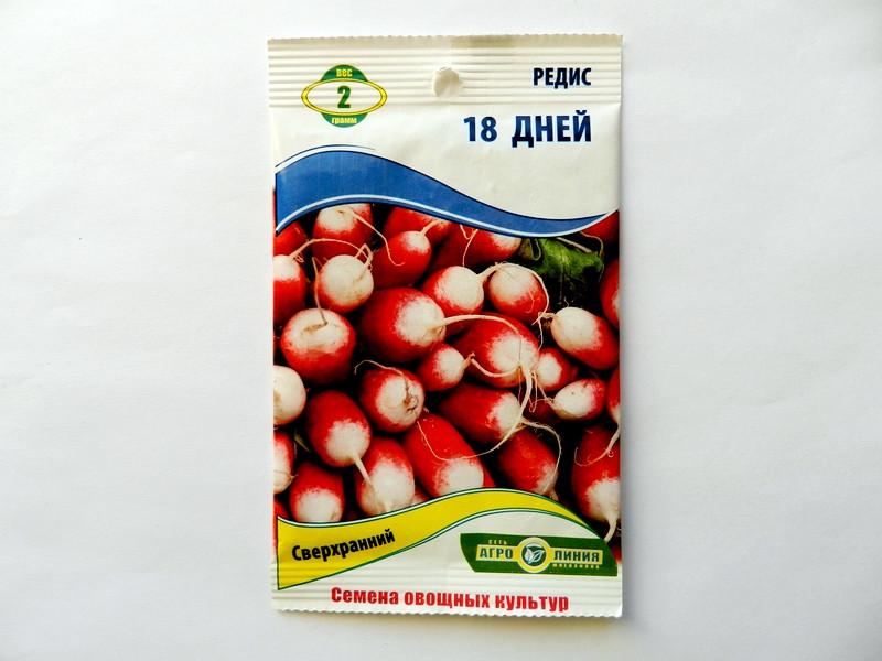 Редис 18 ДНЕЙ 2г