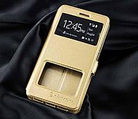 Чохол-книжка Nilkin з вікном Lenovo A2010 золото, фото 1