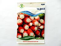 Редис 18 ДНЕЙ 15г