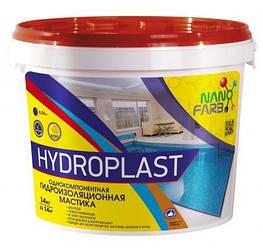 Гідроізоляційна мастика Hydroplast Nano farb 14 кг