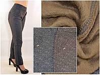 Брюки женские на меху с растительным узором в больших размерах 6XL - 10XL Лосины зимние - батал