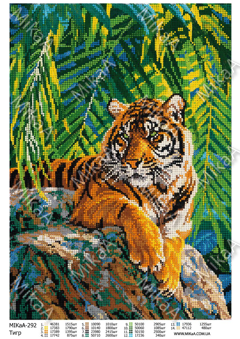 """Схема для полной зашивки бисером - """"Тигр"""""""