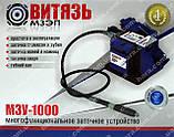 Многофункциональное заточное устройство Витязь МЗУ-1000 (4 в 1), фото 2