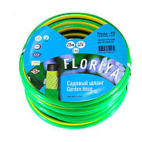 Шланг поливочный Presto-PS садовый Флория диаметр 3/4 дюйма, длина 50 м (FL 3/4 50), фото 1