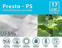 Агроволокно белое Presto-PS (спанбонд) плотность 17 г/м, ширина 3,2 м, длинна 100 м (17G/M 32 100), фото 1