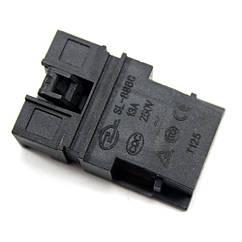 Кнопка для чайника, без ручки - SL-888C (250V, 13A)