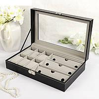 Скриньки для годинників та окулярів