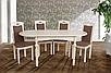 Стол обеденный Бруно (белый), фото 2