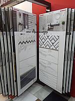 Плитка Tubadzin Domino Bonella - обновление экспозиции