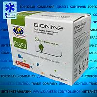 Тест-полоски для глюкометра Bionime GS 550 / Бионайм ГС 550 50шт.