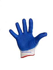 Перчатки рабочие вампир, синие (дачные) 1 сорт Хорошего качества