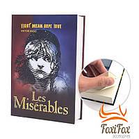 Книга сейф на замке Les Miserables, фото 1