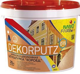 """Силіконова декоративна штукатурка Dekorputz """"Короїд"""" D 2.5 Nano farb 25 кг"""