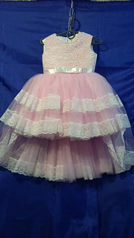 Дитяче плаття зі шлейфом для дівчинки р. 3-4 років опт рожеве, фото 2