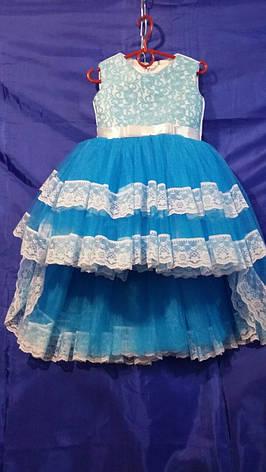 Дитяче плаття зі шлейфом для дівчинки р. 3-4 років опт сині, фото 2