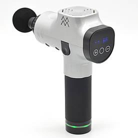 Вибрационный ударный массажер - массажный пистолет для перкуссионного массажа 20 скоростей серый