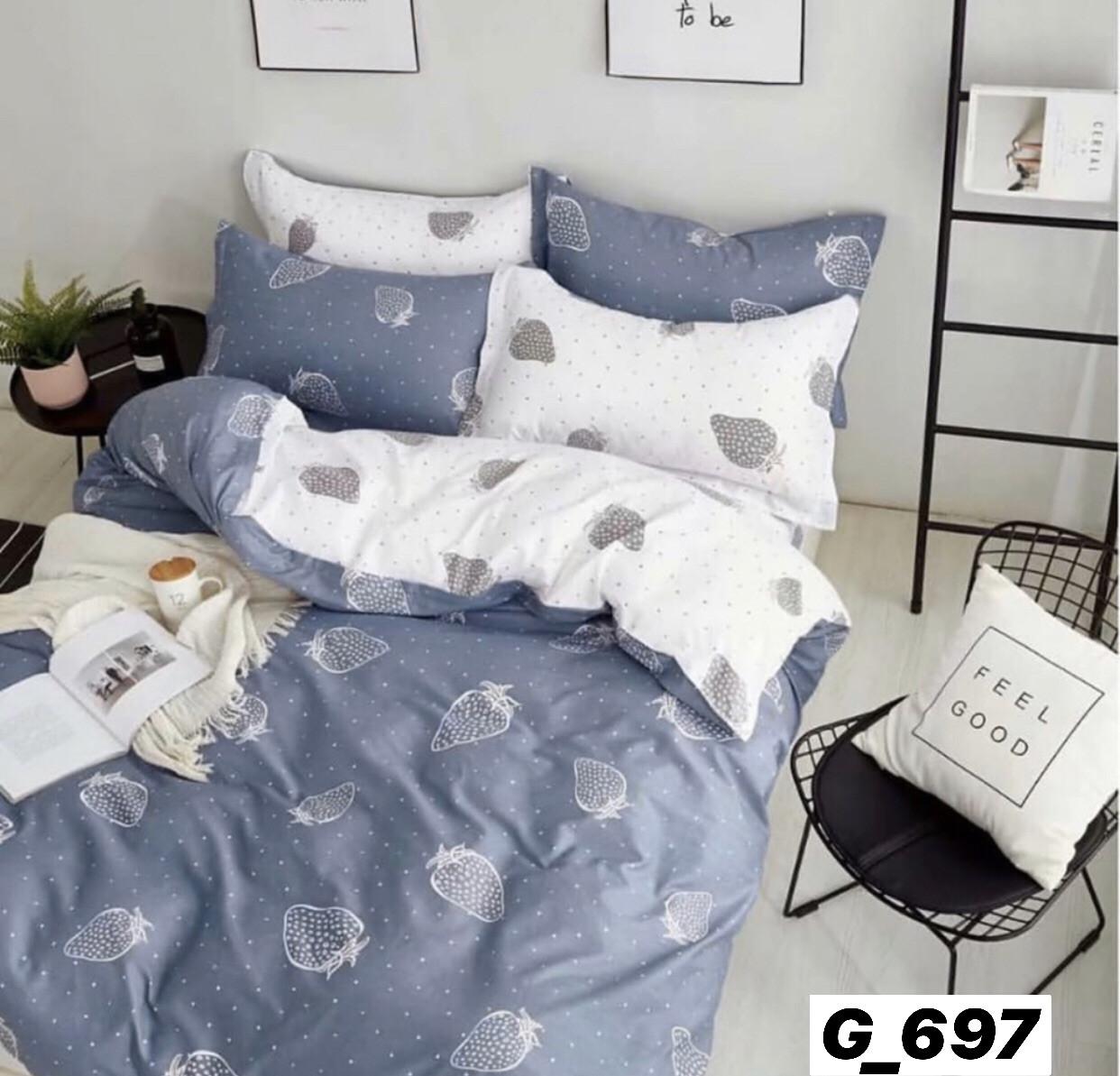 Качественное постельное бельё (евро размер) Клубничка