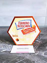Конфеты Ferrero Küsschen  в белом шоколаде 178 гр