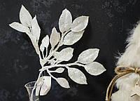 Пучок лаврового листя білих брокат, фото 1