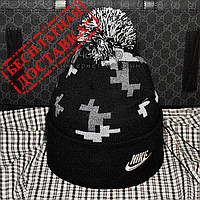 Стильная мужская вязаная шапка с бубоном Nike черная молодежная шерстяная теплая зимняя Найк люкс реплика
