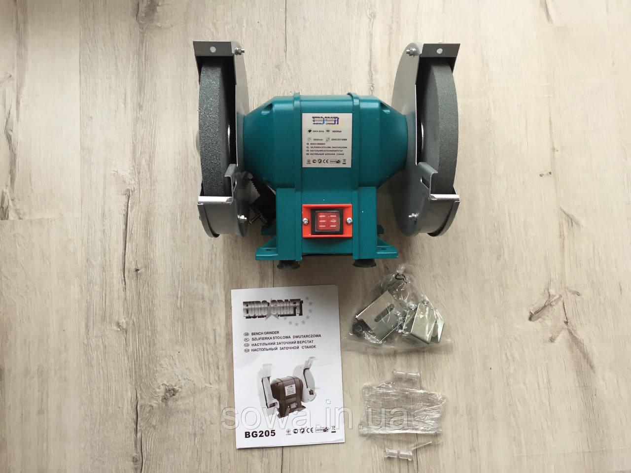✔️ Точило Euro Craft BG 205   | Точильный станок ( 1800Вт )