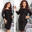 Женское  нарядное платье размер 48-58 Сивентин 540 бордо, фото 2
