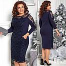 Женское  нарядное платье размер 48-58 Сивентин 540 бордо, фото 3