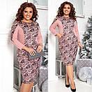 Женское  нарядное платье размер 48-58 Сивентин 540 бордо, фото 4
