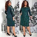 Женское  нарядное платье размер 48-58 Сивентин 540 бордо, фото 5