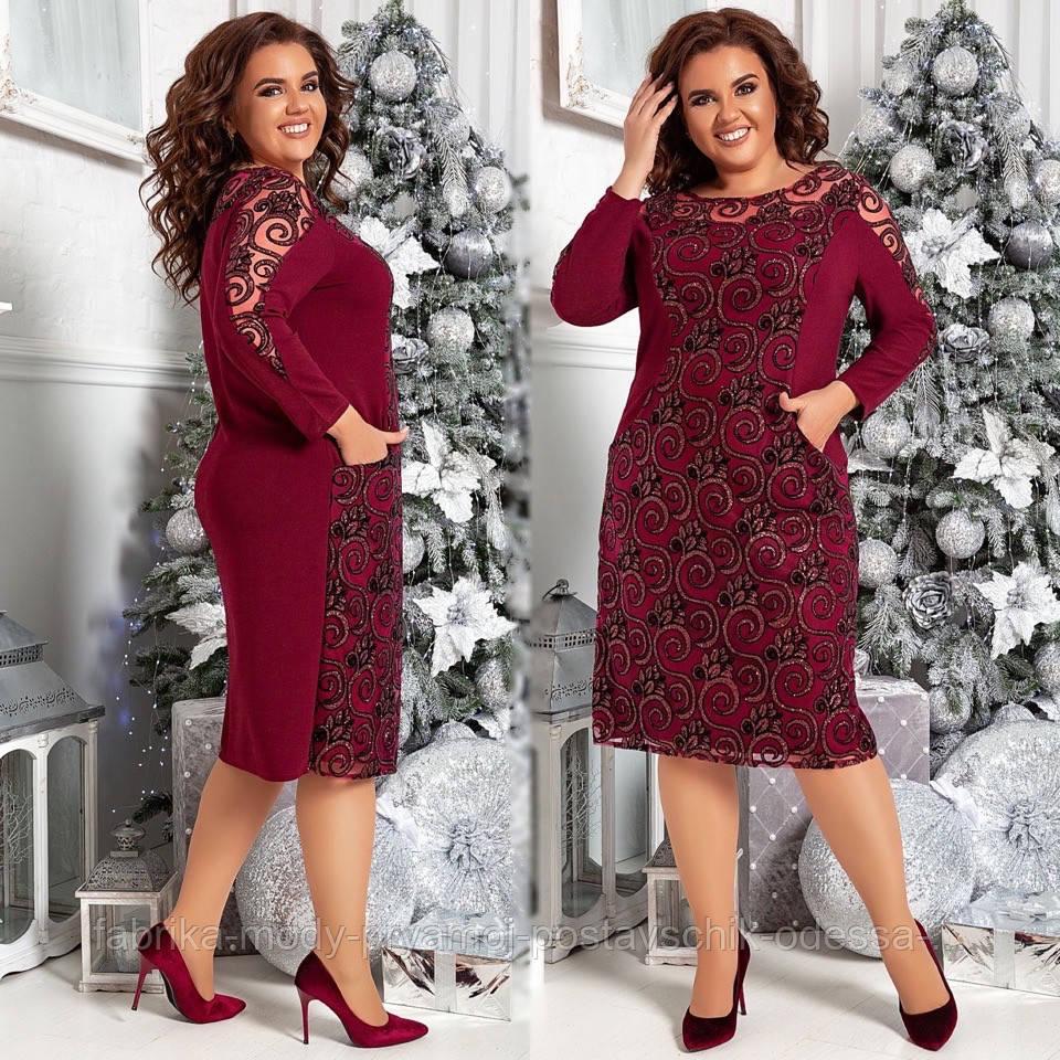 Женское  нарядное платье размер 48-58 Сивентин 540 бордо