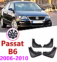 Брызговики MGC Volkswagen Passat B6 (Фольксваген Пассат) 2006-2010 г.в. комплект 4 шт 3C0075111, 3C0075101, фото 4