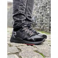 Кроссовки Adidas A1001-1 черный зима 44