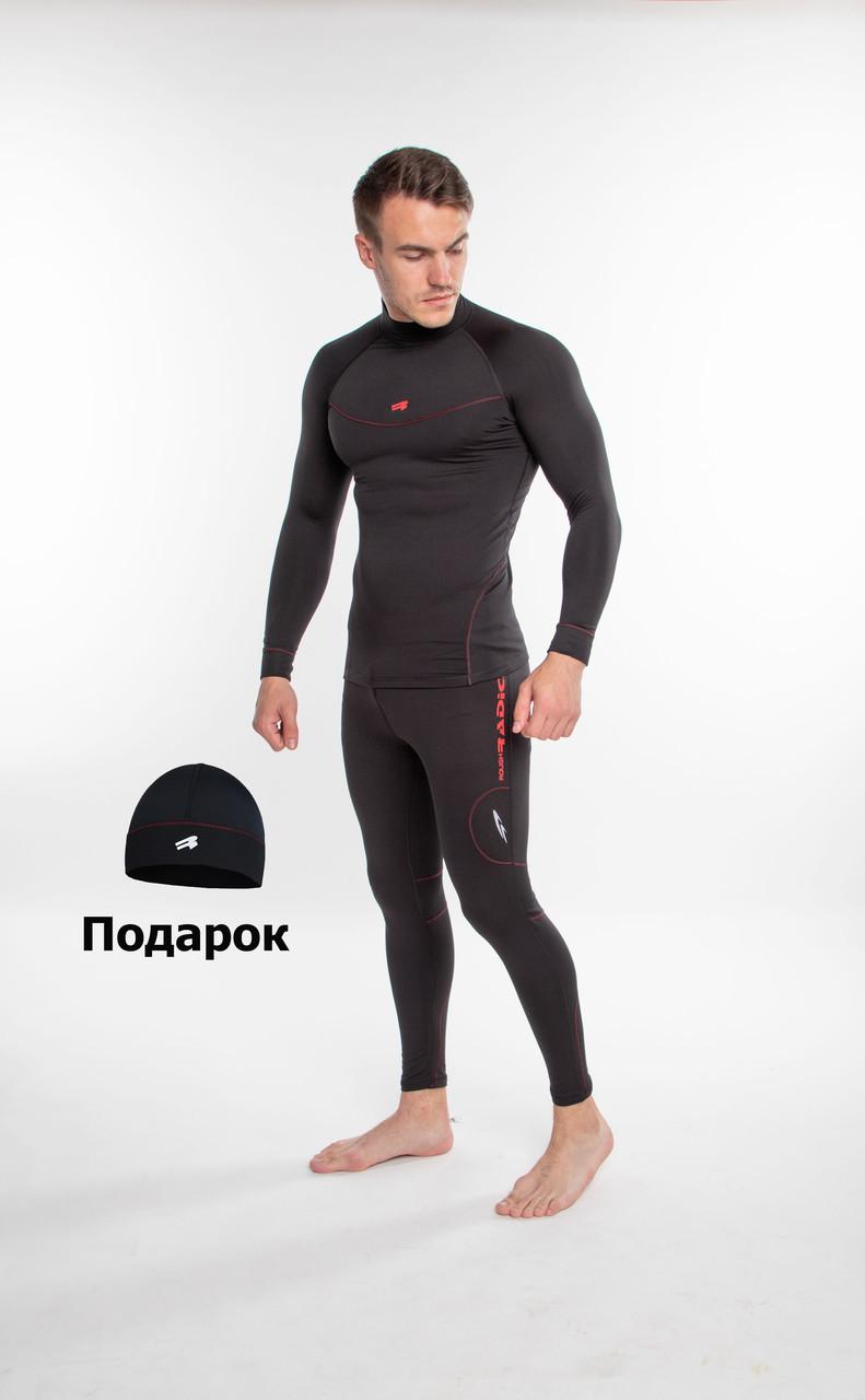 Мужской спортивный утепленный костюм для бега Rough Radical Raptor с термошапкой в подарок