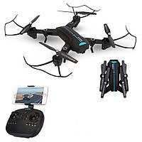 Квадрокоптер RC A6 складной WiFi камера летающий дрон