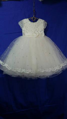 Дитяче плаття нарядне р. 2 роки опт, фото 2