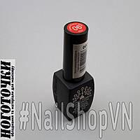 Базовое покрытие Global Fashion Shiny Glitter French Rubber Base Coat UV/LED 8ml