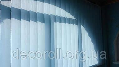 Жалюзи вертикальные, производство любых размеров., фото 3