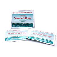 Эплан от 100 ран Арго Салфетка стерильная, антисептическая, ранозаживляющая