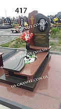 Элитные памятники для ученого на могилу с маславкы