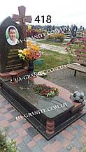 Елітні памятники для футбольного тренера на могилу з маславки