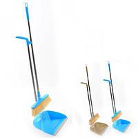 Метла и совок для уборки дома Stenson пластик, разные цвета, метлы, щетки, совок, веник, швабра, хозтовары, сад и огород