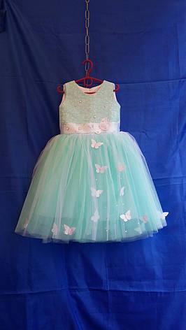 Детское платье нарядное Бабочки р. 3-4 лет опт, фото 2