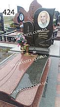 Елітні памятники на могилу для батька із маславського граніту