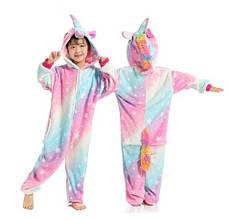 Кигуруми єдиноріг, світлий зоряний діткам від 116 до 145 см