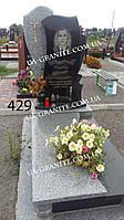 Элитные памятники из серого гранита на могилу для мужчины