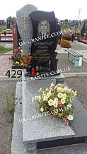 Елітні памятники з сірого граніту на могилу для чоловіка