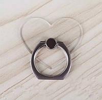 Кольцо держатель для телефона прозрачное сердце
