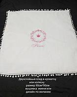 """Двухслойный плед одеяло  на выписку"""" Корона"""" вышивка дизайн"""