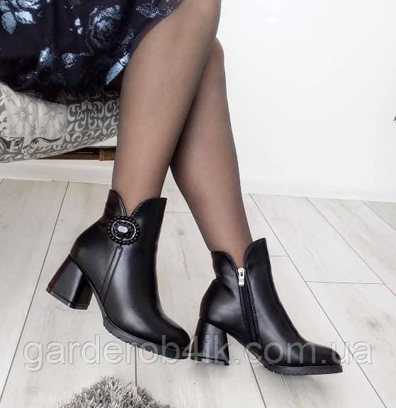 Женские ботинки на каблуке сезон зима